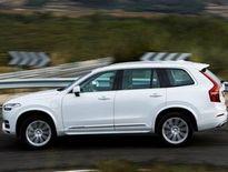 沃尔沃XC90 购置税全免 + 0利率购车