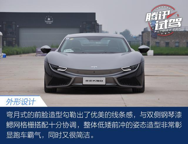 电动超跑前途K50正式上市 售XXX-XXX万元