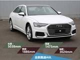 国产全新奥迪A6L正式下线 或于广州车展正式发布