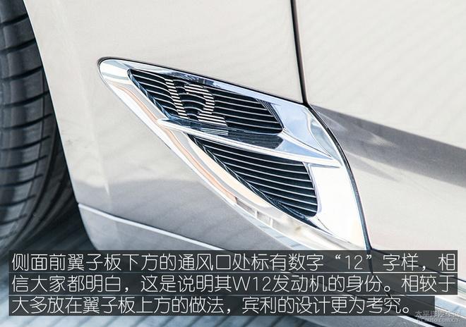 对GT最完美的诠释,宾利全新欧陆GT赛道评测!