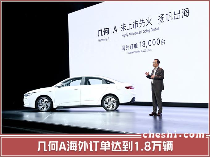 吉利最高端电动车,15万就能买!号称东半球最强,性能媲美特斯拉Model 3
