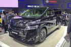 丰田威尔法双擎上海车展发布售价 80.50万起