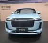 理想上海车展发布Baby Blue限量版珍珠漆 预计2020年交付