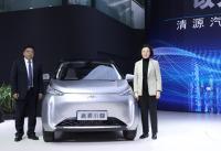 2019上海车展:清源小尊、清源尊者首发亮相