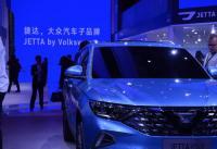 捷达独立后车型首次展出,新车最快今年三季度上市 | 2019 上海车展