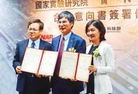 英伟达与中国台湾国研院合作 为自动驾驶研究提供仿真程序/计算机/模型