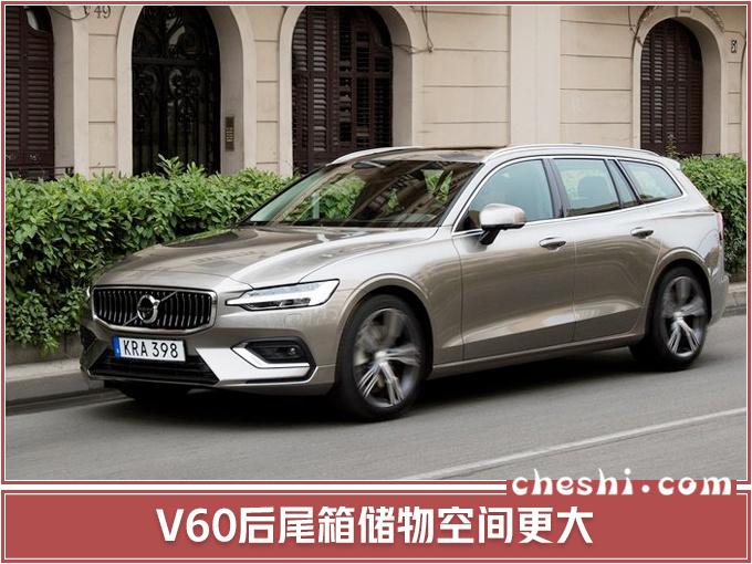 新车,沃尔沃,沃尔沃全新车型,沃尔沃XC40,沃尔沃S60