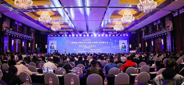 2019汽车与保险大数据论坛在京召开