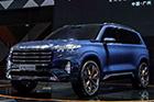 星途VX Concept Car首发  SUV家族全矩阵闪耀广州车展