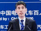 日本经贸产业部吉村直泰:向零排放转型的长期目标和战略规划