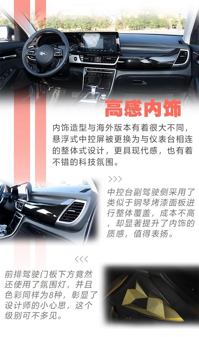 它可能算不上Dream Car,却是最适合你的Daily Car
