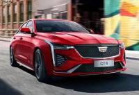 新美式风尚后驱轿车代表,国产凯迪拉克CT4 4月8日上市